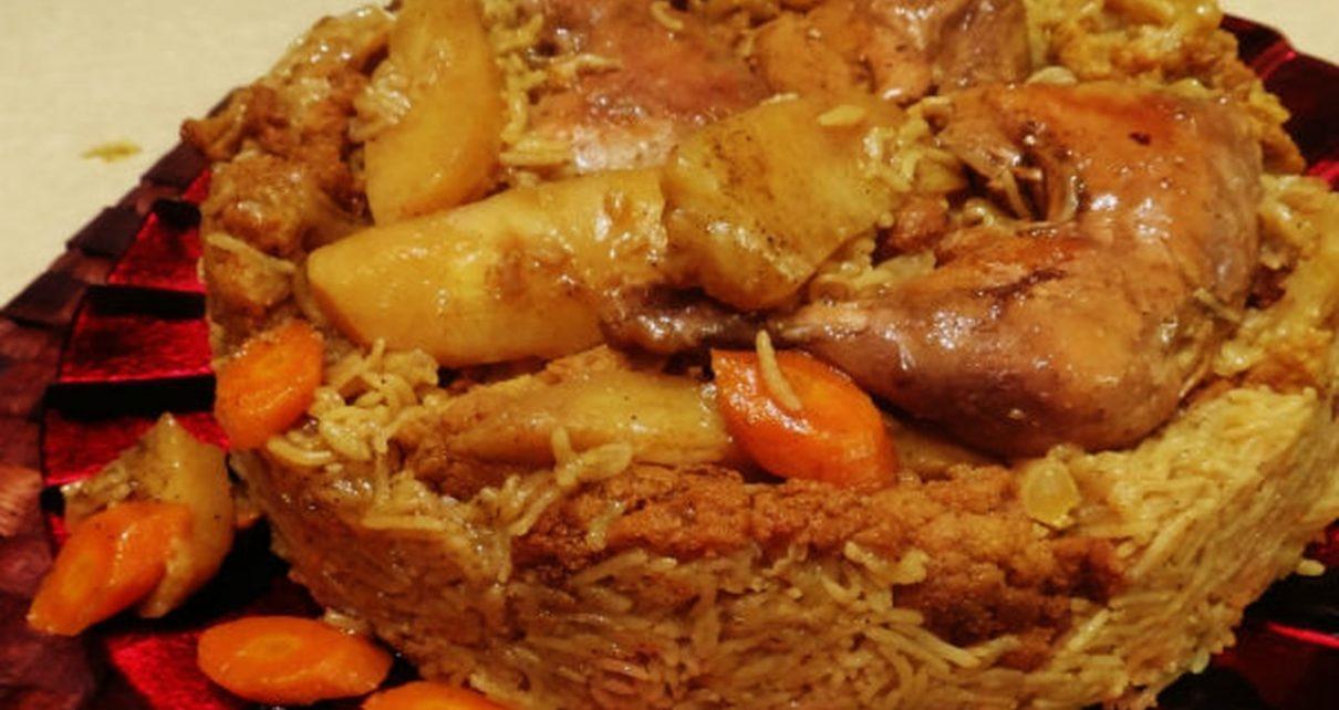 مقلوبة الدجاج بالبطاطس
