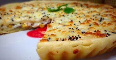 الفطيرة التركية بالجبن